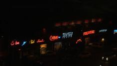 ホテルから見たパサイの夜